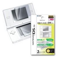Protector de Pantalla Nintendo DS Lite