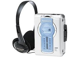 Panasonic RQ-V77