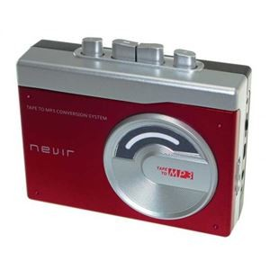 Nevir NVR-417 CMP3