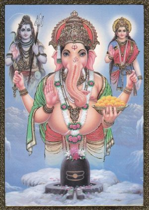 Shiva, Ganesh y Parvati
