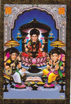 Laxmi, Ganesh y Saraswati