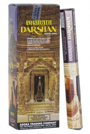 Bharath Darshan Hexagonal Box