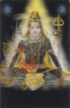 Hanuman Shiva Durga