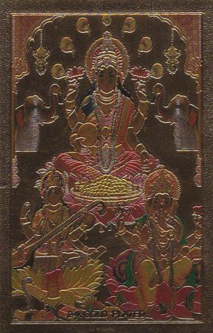 Laxmi Saraswati Ganesha