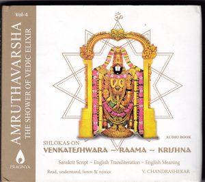 Amruthavarsha: The Shower of Vedic Elixir