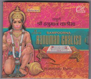 Shree Sampoorna Hanuman Chalisa