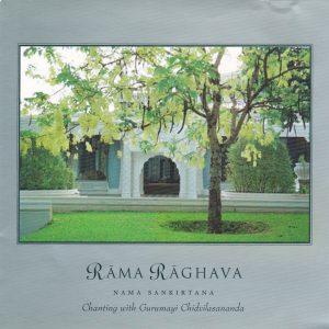 Rama Raghava