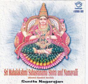 Sri Mahalakshmi Sahasranama