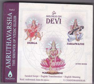 Amruthavarsha Shlokas on Devi