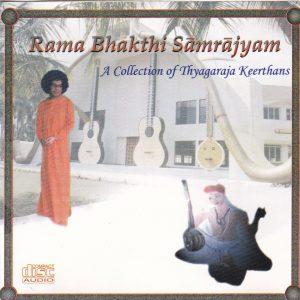 Rama Bhakti Samrajyem
