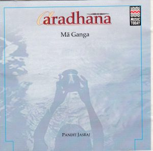 Aradhana Ma Ganga