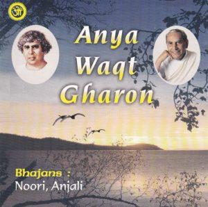 Anya Waqt Gharon