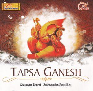 Tapsa Ganesh