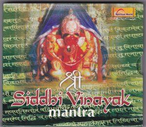 Siddhi Vinayak Mantra