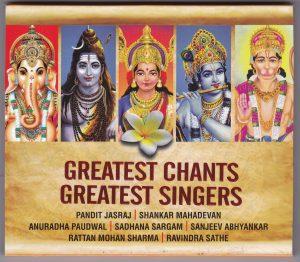 Greatest Chants Greatest Singers