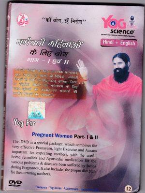 Yog for Pregnant Women Part 1- 2
