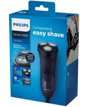 Philips S1100/04