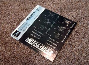 17 Pegatinas Metal Gear Solid